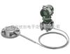 EJA438WEJA438W隔膜压力变送器