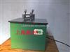 XJZE哑铃型制样机1