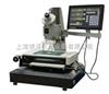 105J數字式大型測量顯微鏡
