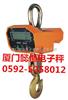 OCS-XZ單顯(A型LCD)四方吊秤,廈門四方吊秤,廈門四方吊秤報價