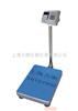 XK3190-A1+P南京带打印电子台秤