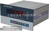 XK3190—C602控制称重显示器 XK3190—C602包装机仪表