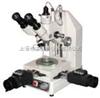 107J系列精密測量顯微鏡