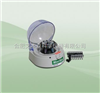 MiniOne數顯微型離心機