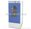 SPX-20智能生化培养箱