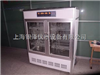 SPM-250智能生化培养箱