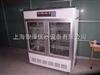 SPX-1500智能生化培养箱