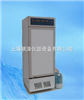 HWS-50智能恒温恒湿箱