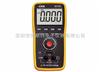 VICTOR 6013C[现货供应]胜利VICTOR 6013C数字电感电容电阻表