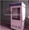 MJX-160霉菌培养箱