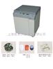 DL-4000B低速冷冻离心机