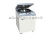DL-5000B-II低速冷凍多管離心機