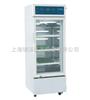 BXY-398血液冷藏箱