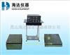 HD-216-50电磁式振动测试仪,昆山海达电磁式振动测试仪,最新电磁式振动测试仪