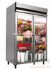 BXH-850鲜花保鲜柜