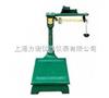TGT青岛机械磅秤 老式机械磅秤 机械磅秤*