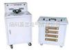 DDG-5000A三相持续大电流发生器  大电流发生器 5000A