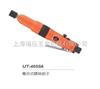 UT-4050A台湾西瑞气动工具