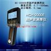 0.7-500mm超声波测厚仪