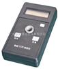 KCM-04-01手持式COD水质测定仪