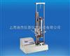 XJHD1K~5KN电子数显弹簧拉压试验机