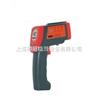 AR882非接触式红外线测温仪