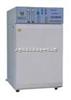 WJ-80A-II二氧化碳细胞培养箱(气套)