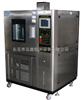 GX-3000-B恒温恒湿箱