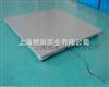 (2吨地磅电子称)上海2吨安装电子地上衡