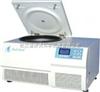 Neofuge23R台式高速冷冻离心机