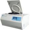 Neofuge18R台式高速冷冻离心机