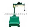 TGT杭州机械磅秤