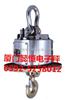 OCS-XS型四方吊秤,無線數傳式吊秤,高溫隔熱型吊秤