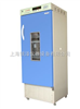 LRH-250A生化培养箱