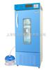 LRH-250-S恒温恒湿培养箱
