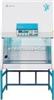 HFsafe-900A2生物安全柜