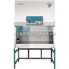HFsafe-1200A2生物安全柜