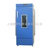 LRH-250-G光照培养箱