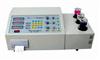 NH-S3型微机元素分析仪