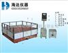 HD-A521-2模拟运输振动试验仪,直销模拟运输振动试验仪