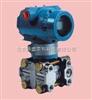 DS/MT3351智能型压力、差压变送器