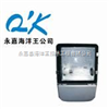 NFC9140海洋王节能型广场灯河北经销商 节能型广场灯 NFC9140 海洋王广场灯