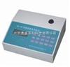 DS/NH-4N精密氨氮测定仪
