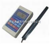 DS/DO-610便携式精密溶氧仪