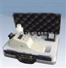 ZD75WZT-1B手持式濁度計/便攜式濁度儀/散射光濁度儀(0~100;0~200NTU 國產優勢)