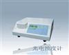 ZD75WZT-2散射光濁度儀/光電濁度計/臺式濁度儀(0~10 ;0~100;0~200NTU)