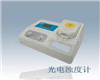 ZD75WZT-1(XZ-1升級產品)散射光濁度計/光電濁度計/臺式濁度計(國產優勢)