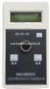 DS/CM-04-05智能色度水质测定仪