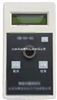 DS/CM-04-06智能浊度水质测定仪