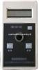 DS/CM-04-02智能氨氮水质测定仪